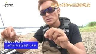 浜キャロロケット・実釣編