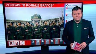 ТВ-новости: полный выпуск от 9 ноября