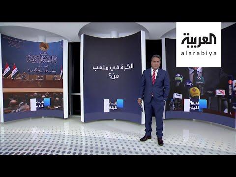 العرب اليوم - رئيس برلمان العراق يتجنَّب فخ الزعامات السياسية