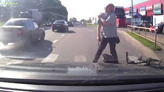 Велосипедист споткнулся... и обиделся