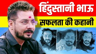 Hindustani Bhau Biography in Hindi | Vikas Fhatak Life Story | Bigg Boss 13 - Download this Video in MP3, M4A, WEBM, MP4, 3GP