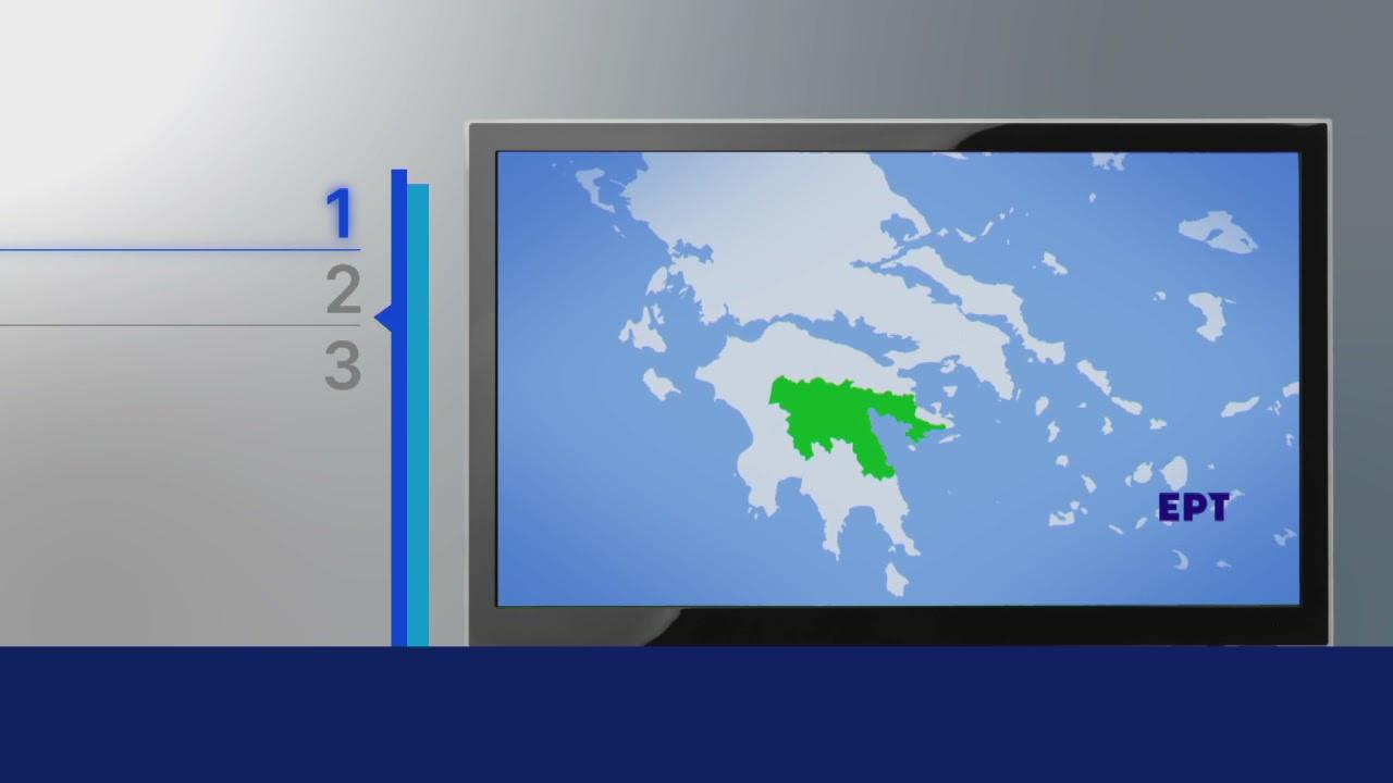 Ψηφιακή Μετάβαση | Επόμενος Σταθμός 20/08/2021 | ΕΡΤ