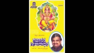 ಪ್ರಣಮಾಮಿ ಗಣನಾಯಕಂ