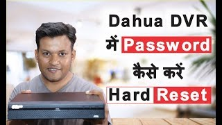 alhua technology cctv password - मुफ्त ऑनलाइन