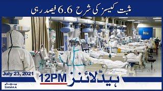 Samaa News Headlines 12pm   SAMAA TV