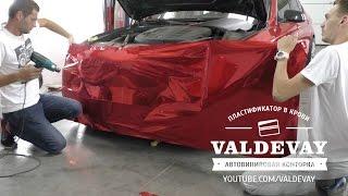 BMW красный хром. Автовинил. Car wrapping