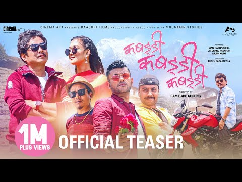 Nepali Movie Kabaddi Kabaddi Kabaddi Trailer