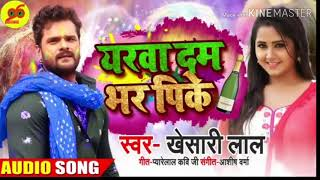 khesari lal new bhojpuri song 2019 dj remix shashi - TH-Clip