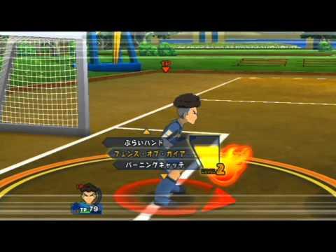 Inazuma Eleven Strikers 2013 Xtreme Wii Parte 1