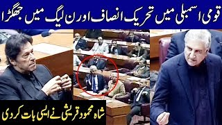 Shah Mehmood Qureshi Speech today in National Assembly | 23 January 2019 | Dunya News