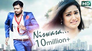 NISWASA TO BINA (4K VIDEO)   Brand New Odia Romantic Song    Sarthak FM Exclusive