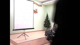 Выступление Брянцевой О.Е. Плацентарная ЛАЕННЕК терапия 29.12.2017