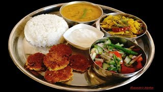 Quick Indian Veg lunch thali |Lunch daily Use Thali In 30 Minutes |Lunch Menu ideas