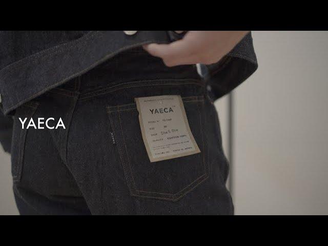 ビンテージデニムのクラシックなディテールを踏襲しつつミニマルな印象に仕上げたYAECA/デニムパンツを解説。