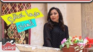 اغاني حصرية شيماء الشايب - مهما خدتني المدن / Shaimaa Elshayeb تحميل MP3