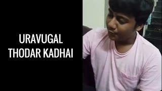 Uravugal Thodarkadhai 3 Cast Kamal HaasanSripriyaRajinikanthsaritha Music Ilaya
