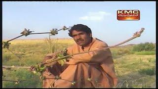 Izhar Weraan - Nabi Baksh Dilbar - Balochi Regional Songs