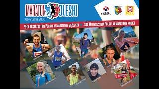 Film do artykułu: Maraton Olesno. Mistrzostwa...
