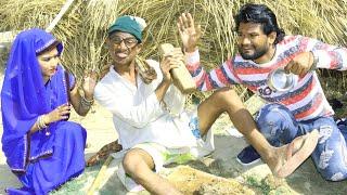 अदरख के चटनी खातीर पतोहिया से झगड़ा लोरा टुटल सिल पे~Khesari To Digital World~Comedy Video Priti Ji