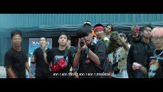 SURIYA - สวยพี่สวย (Remix) Ft. DIAMOND , G-BEAR (Official MV) - dooclip.me