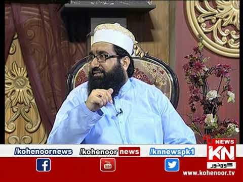 Istakhara 24 June 2021 | Kohenoor News Pakistan