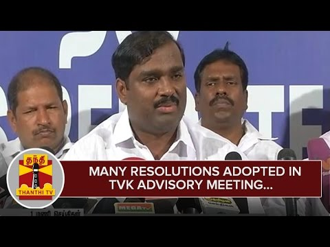 Many-Resolutions-Including-Rajiv-Case-Convicts-Release-Adopted-in-TVK-Advisory-Meeting--Thanthi-TV