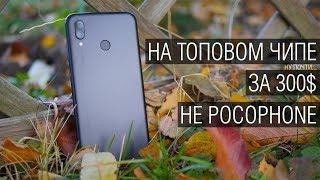 Игровой смартфон на Hisilicon Kirin 970 - бред или суровая реальность? Обзор Huawei Honor Play