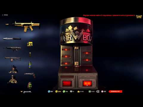 Warface 1000 кредитов Как выбил Beretta ARX160 с 5 коробок ?!