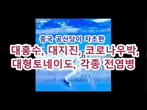 https://img.youtube.com/vi/EEswvB7PHoY/hqdefault.jpg