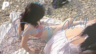 Kadr z teledysku Dream No.24 tekst piosenki RIO (South Korea)