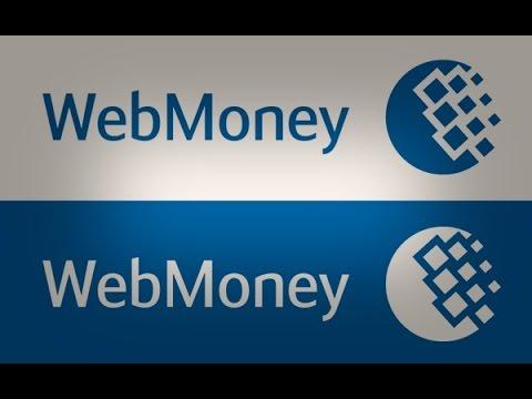 Кошелёк WebMoney | Регистрация