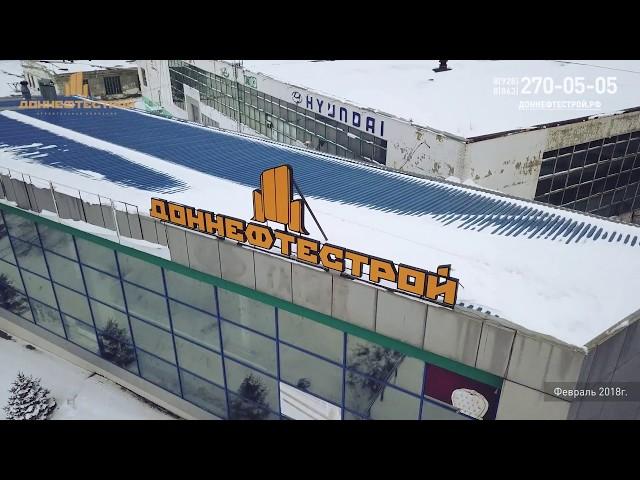 Презентация ЖК Центральный-3 январь 2018 - YouTube
