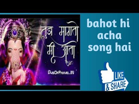 tuz magato mee aata song sung by Harshad