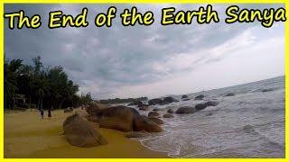 The End of the Earth Sanya, Hainan, China. Attraction in Sanya in Hainan Island.