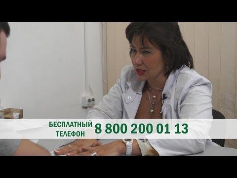 Простата лечение рак на разходите Израел