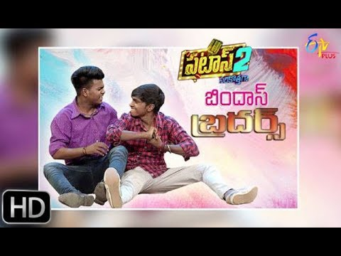 Patas 2 | Bindas Brothers Performance  | 4th April 2019 | ETV Plus