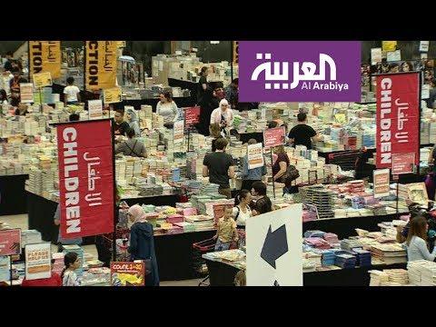 العرب اليوم - شاهد: معرض