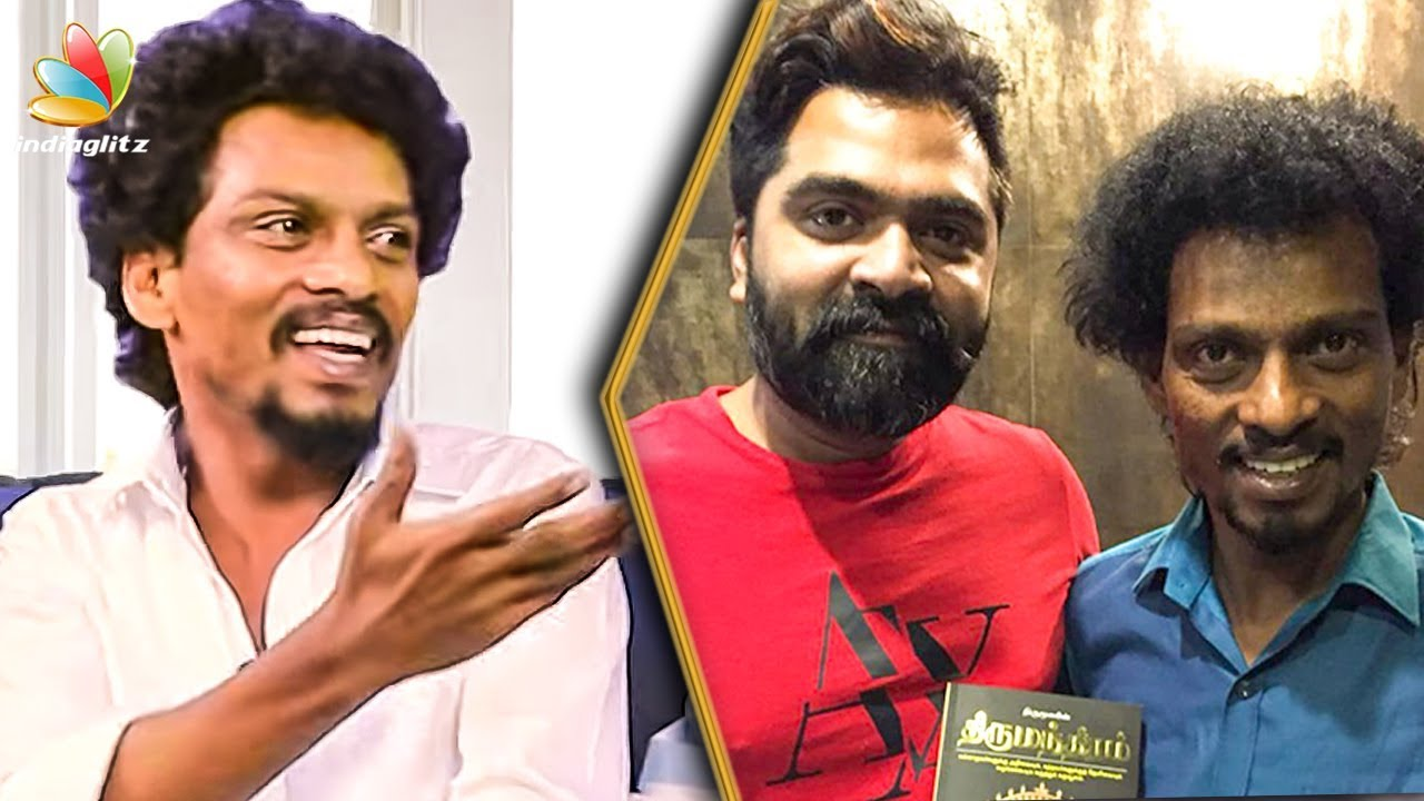 EXCLUSIVE : Simbu & Dhanush About Bigg Boss | Sendrayan Interview | Kamal Haasan