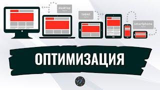 Flexbox и Less, Оптимизация кода, Перменные и Наследование, Верстаем по макету psd