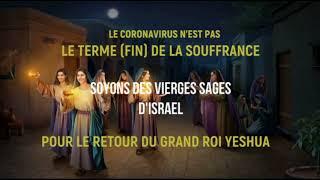 LE CORONAVIRUS N'EST PAS LE TERME (FIN) DE LA SOUFFRANCE