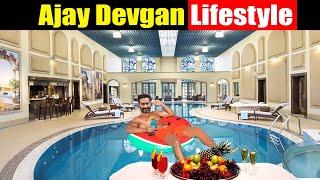 Ajay Devgan Lifestyle ! तो बॉलीवुड के सिंघम यानी Ajay Devgan अपनी करोड़ो की दौलत ऐसे लूटते हैं..!