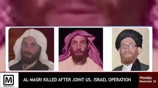 Al Masri killed in joint operation by USA and Israel