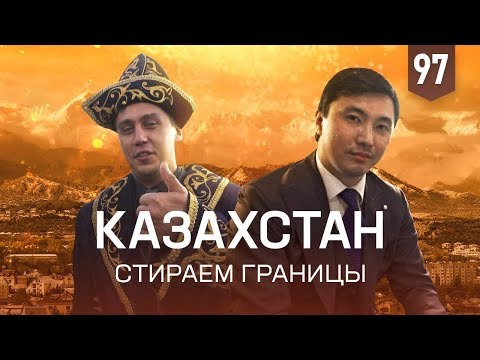 Шлагбаум и дизель-поезд / Crossing barrier and a DMU - YouTube
