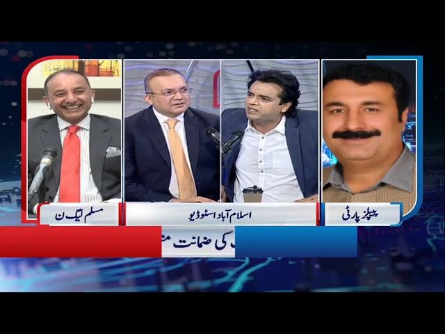 Nadeem malik live Samaa News 14 April 2021