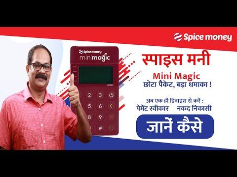 Spicemoney Mini Magic ATM