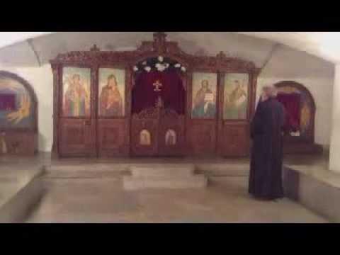Молитвослов ком молитва задержания