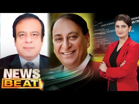 Budget Ka Din | News Beat | SAMAA TV | Paras Jahanzeb | 26 May 2017