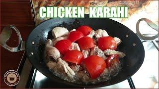 Chicken Karahi | Restaurant Style Chicken Karahi | Food Street Style Karahi curry Recipe by Asifa