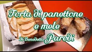 Video Ricetta Torta Di Mele Di Benedetta Parodi मफत