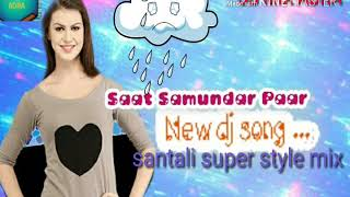 Sat samundar hard bass dj song dj subhadeep adra - hmong video